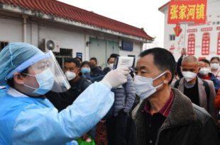 هانا ویروس جدیدترین ویروسی که در چین کشف شده است!